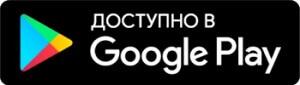 Скачать Кунделик КЗ с Google Play